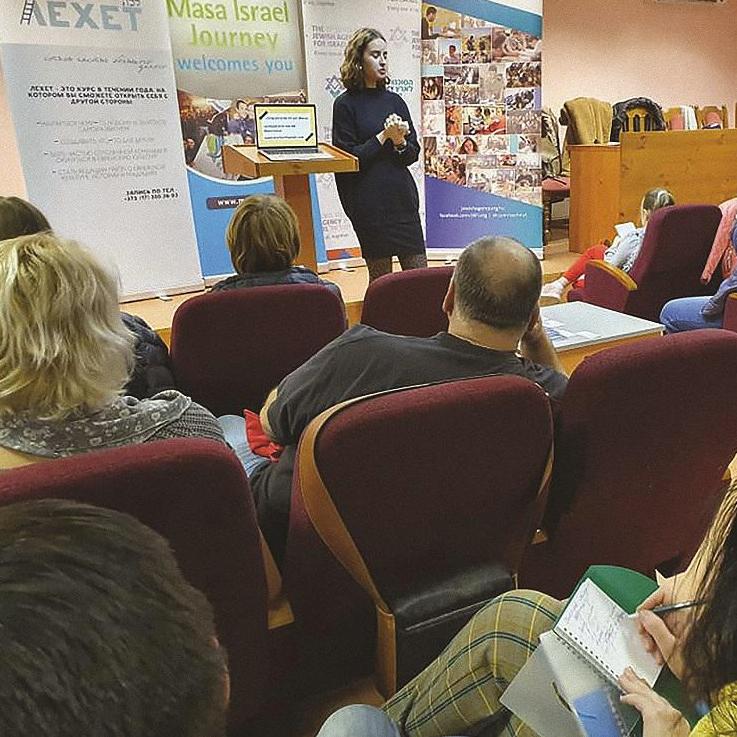 Dem Volk Gottes bei der Heimreise nach Israel helfen – ICEJ unterstützt Alijah-Seminare