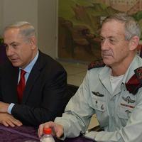 IStGH: Israel bereitet sich auf Ermittlungen vor