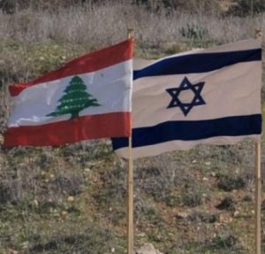 ISRAEL BIETET LIBANON HILFE AN