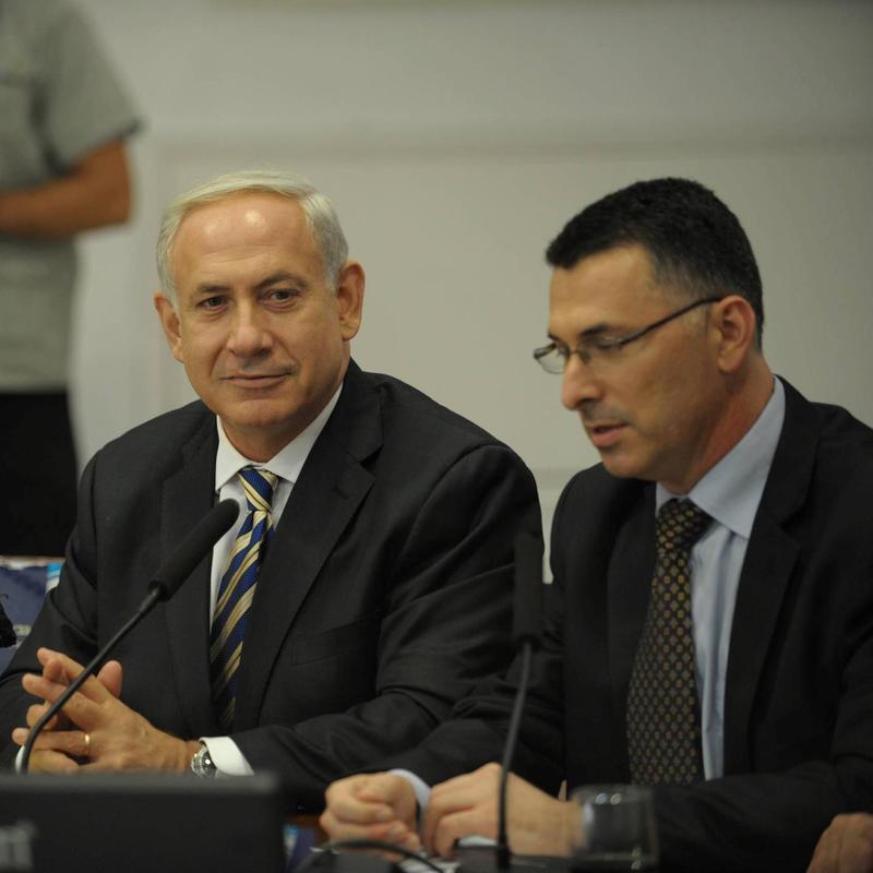 ISRAEL: SA'AR VERLÄSST LIKUD, GRÜNDET NEUE PARTEI